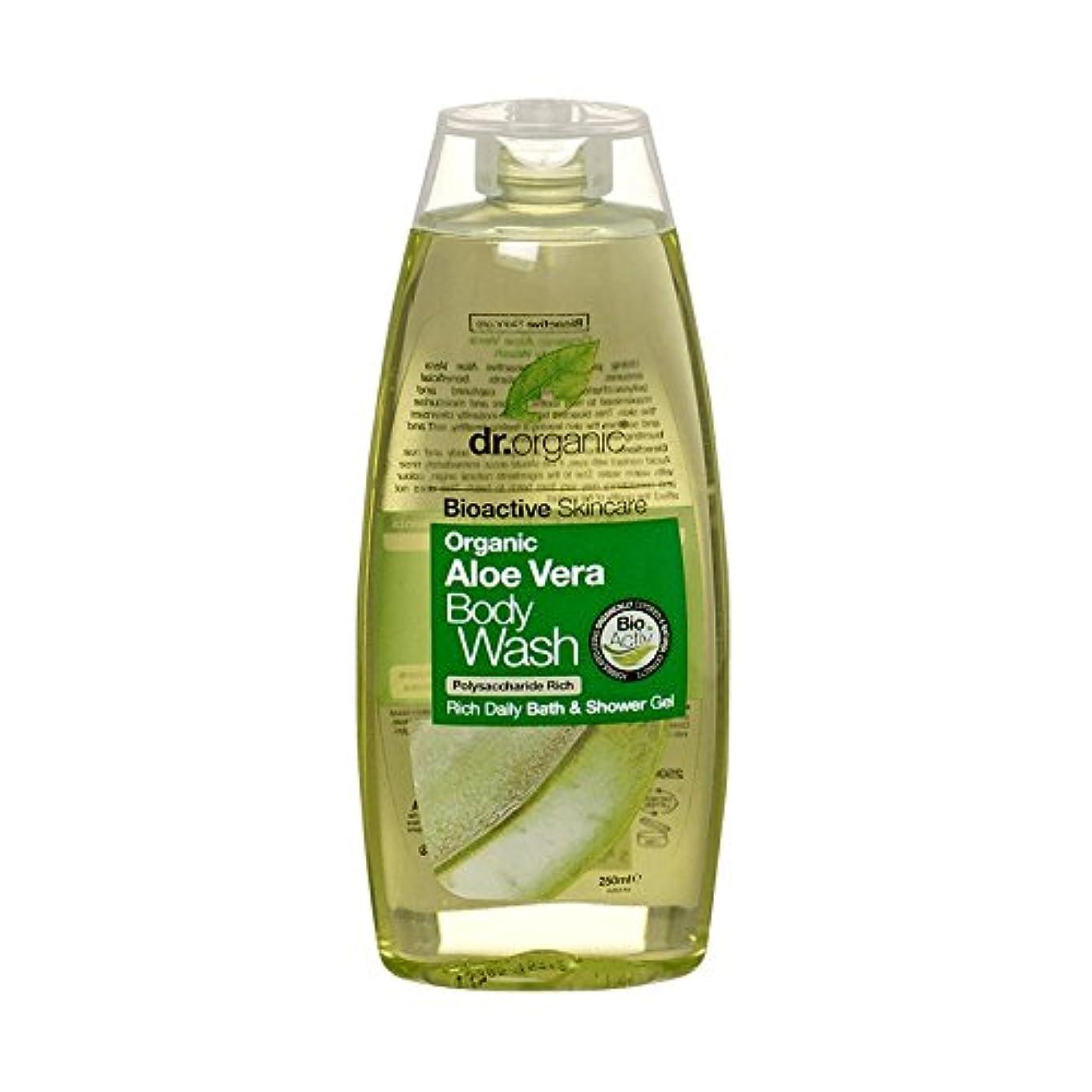 慣性考古学的な太字Dr Organic Aloe Vera Body Wash (Pack of 6) - Dr有機アロエベラボディウォッシュ (x6) [並行輸入品]