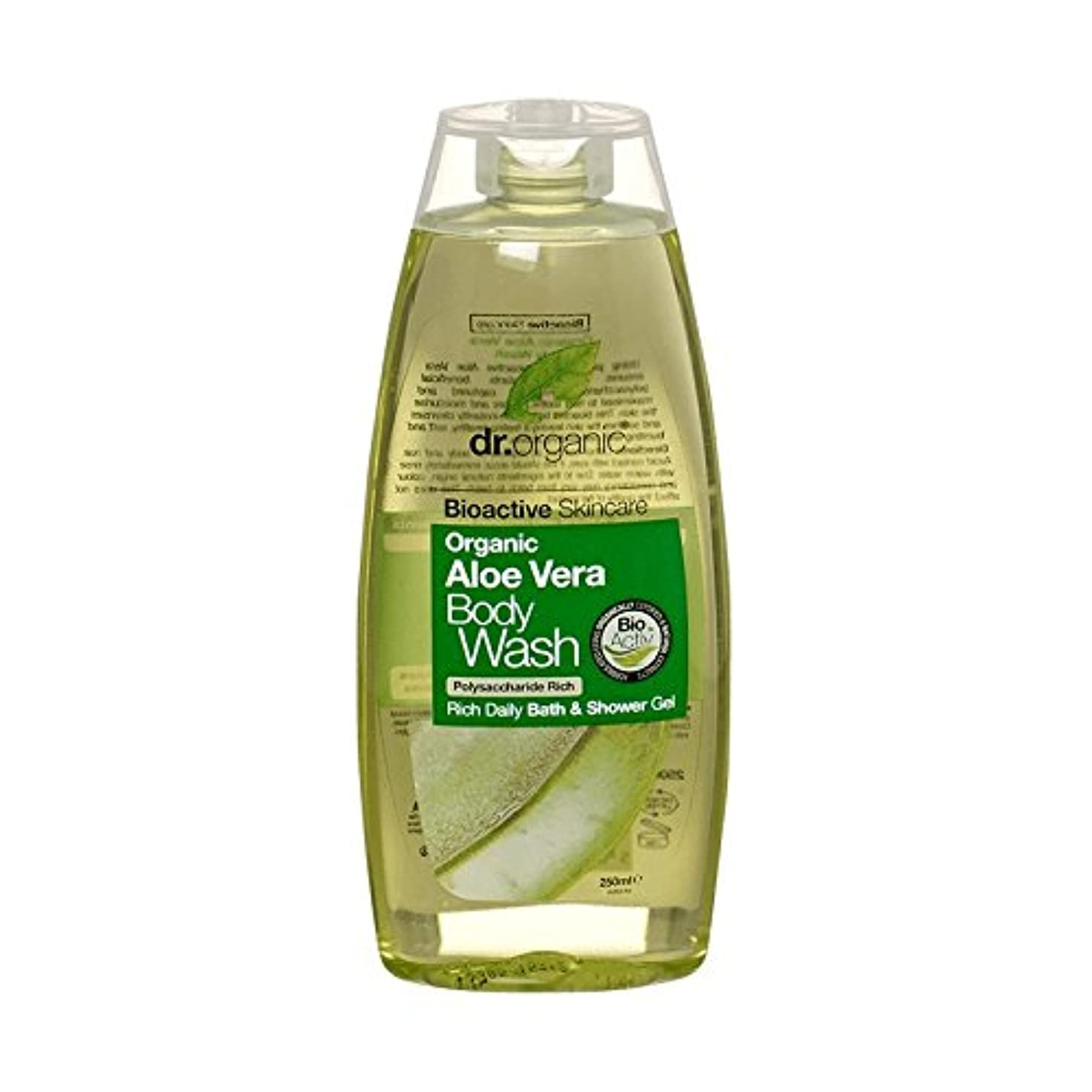 所有者カプセル乏しいDr Organic Aloe Vera Body Wash (Pack of 2) - Dr有機アロエベラボディウォッシュ (x2) [並行輸入品]