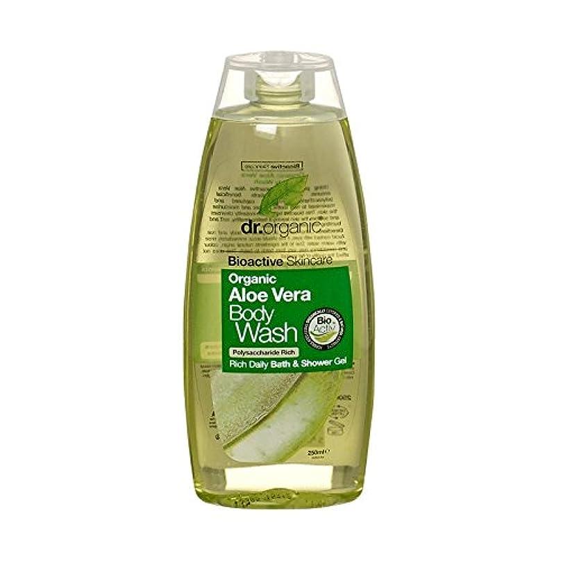 辛な防ぐ落ち着いてDr Organic Aloe Vera Body Wash (Pack of 6) - Dr有機アロエベラボディウォッシュ (x6) [並行輸入品]
