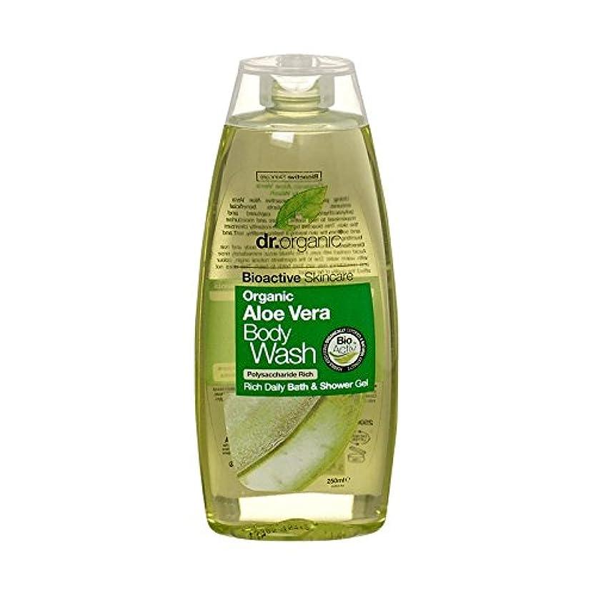 パイプライン昼間大学院Dr有機アロエベラボディウォッシュ - Dr Organic Aloe Vera Body Wash (Dr Organic) [並行輸入品]