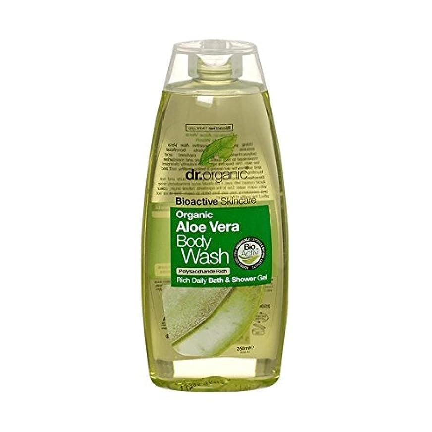 がんばり続ける手数料ジュラシックパークDr Organic Aloe Vera Body Wash (Pack of 6) - Dr有機アロエベラボディウォッシュ (x6) [並行輸入品]