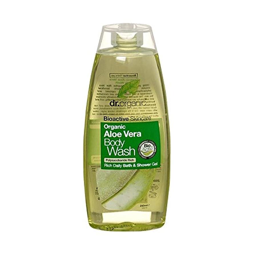 震えメタルライン部屋を掃除するDr Organic Aloe Vera Body Wash (Pack of 6) - Dr有機アロエベラボディウォッシュ (x6) [並行輸入品]