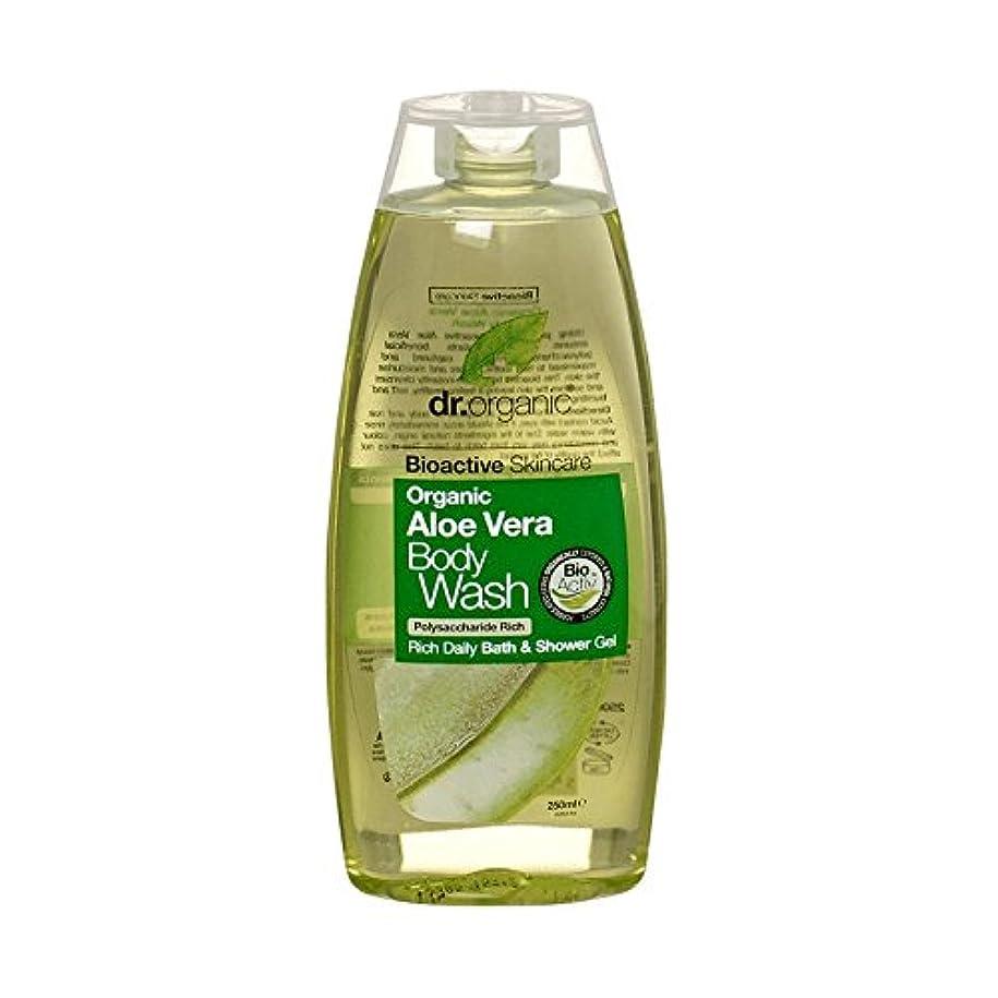中毒抜粋倍増Dr Organic Aloe Vera Body Wash (Pack of 6) - Dr有機アロエベラボディウォッシュ (x6) [並行輸入品]