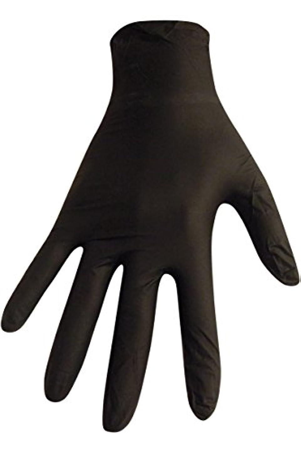 むしゃむしゃ芽情報【2個セット】【箱なし発送】ニトリル極薄手袋 S?M?L 選べる4色(100枚入) (L, ブラック)