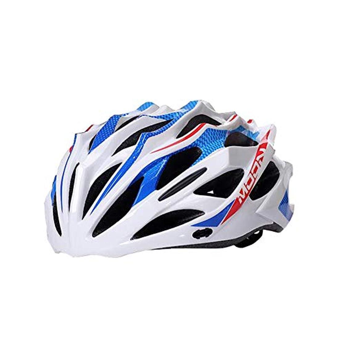 奨学金束蜜サイクリングヘルメット 超軽量 自転車ヘルメット 通気性 バイク用