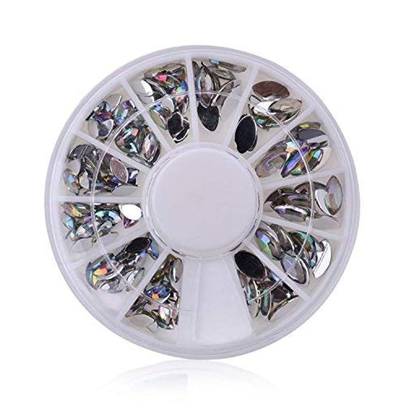 のスコア襟カフェテリアHAPPY HOME アクリルオーバルスライバラインストーンネイルアートデコレーションdiyのホイールのヒント電話ジュエリー装飾ツール