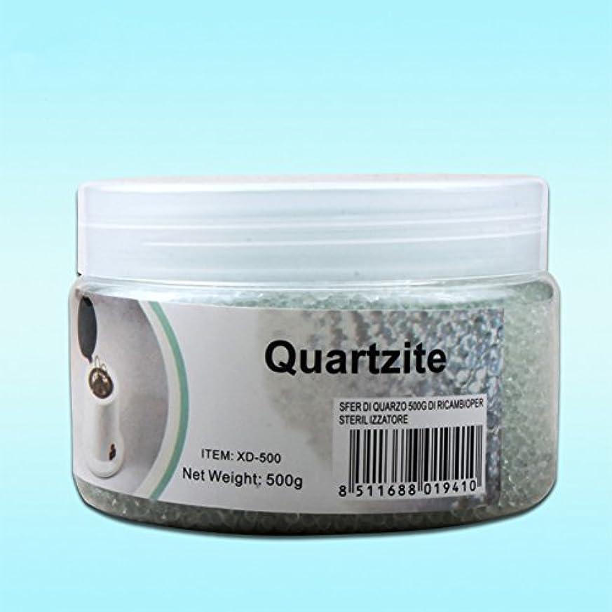 ひねくれた給料タクトLiebeye マニキュア工具 ガラス 滅菌ビーズ 高温 金属 殺菌装置 500 /ボトル
