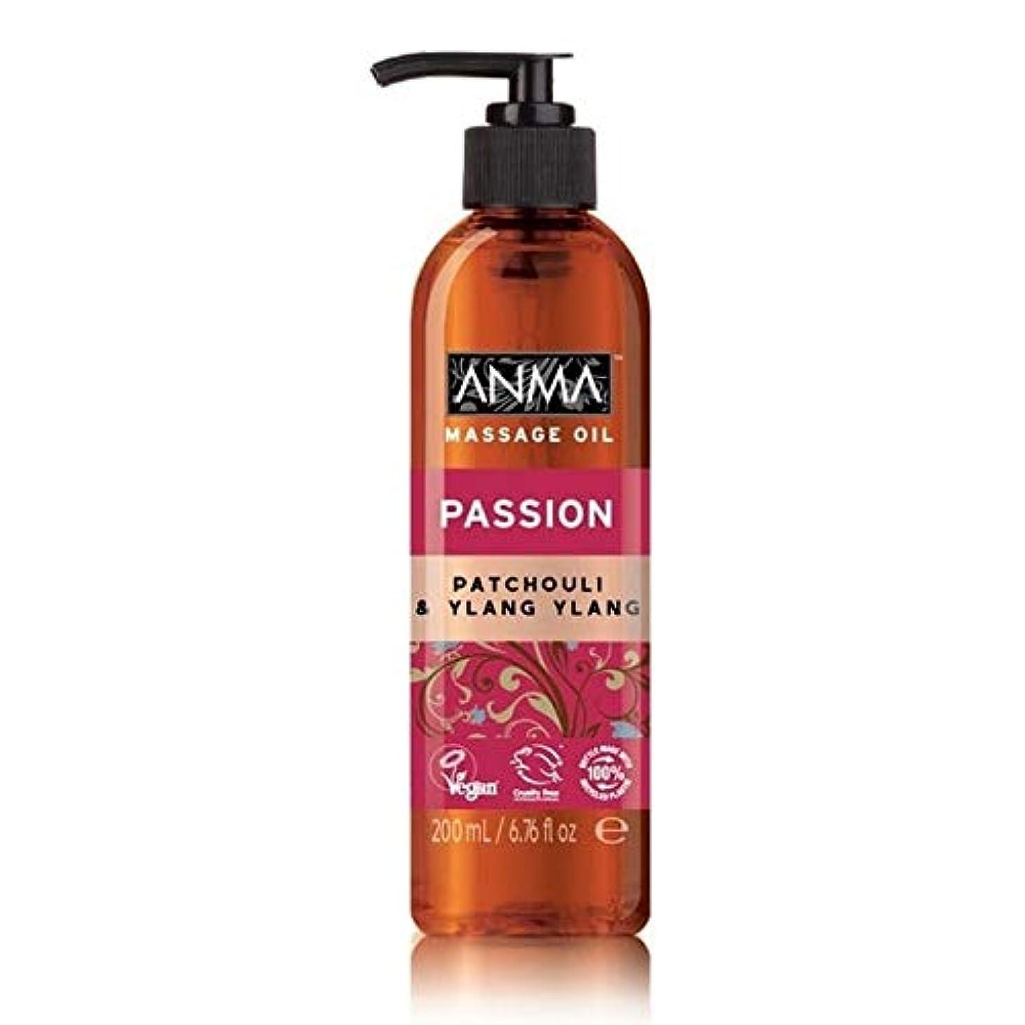 球体デュアル杭[Anma ] あんまマッサージオイル情熱 - Anma Massage Oil Passion [並行輸入品]