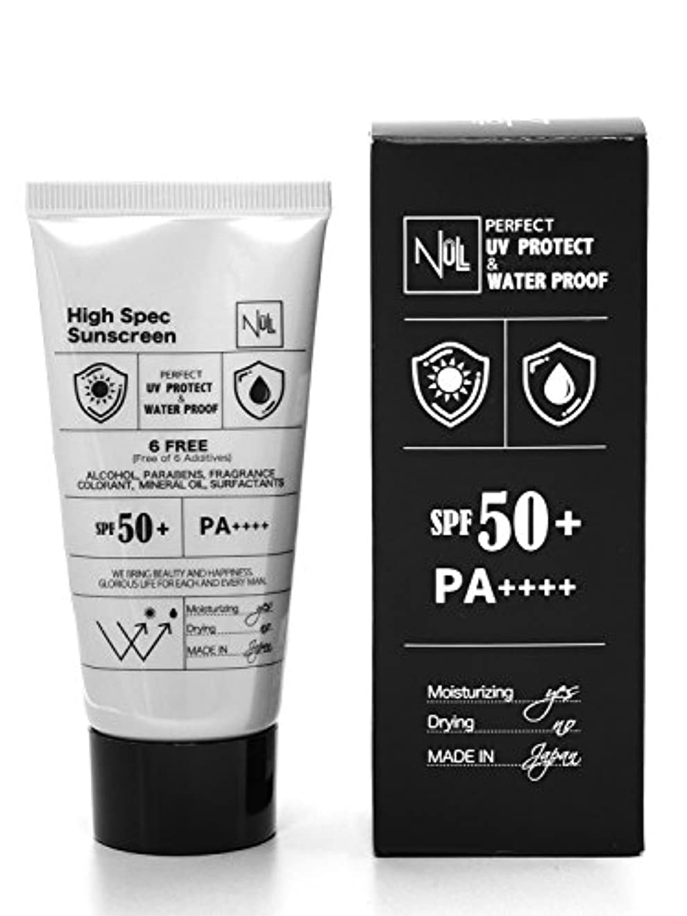 すずめビジョン調べるNULL 日焼け止め メンズ ウォータープルーフ (顔 & 全身 用) SPF50+ PA++++ ロングUVA対応 40g (特殊製法で 汗/水 にめっぽう強い) (白くならない/クレンジング不要) スポーツ ゴルフ 用