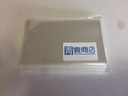 ぴったりスリーブ 400枚 ユーロサイズ 透明ソフトタイプ