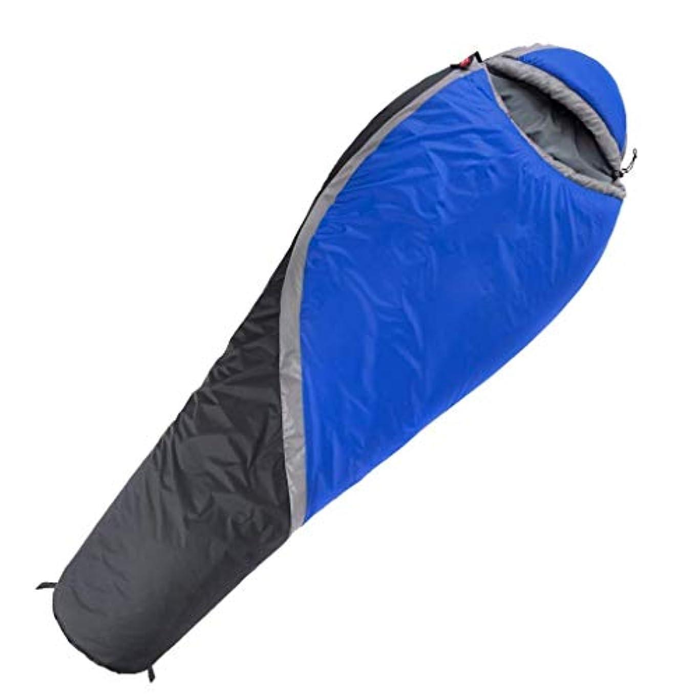 帆恥ずかしいアソシエイト大人のミイラの寝袋キャンプライト暖かい3?4シーズンの睡眠用マット睡眠のためのアウトドアアウトドア活動青赤(色:青)