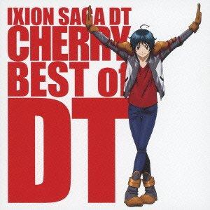 「イクシオン サーガ DT」アルバム IXION SAGA DT CHERRY BEST of DTの詳細を見る