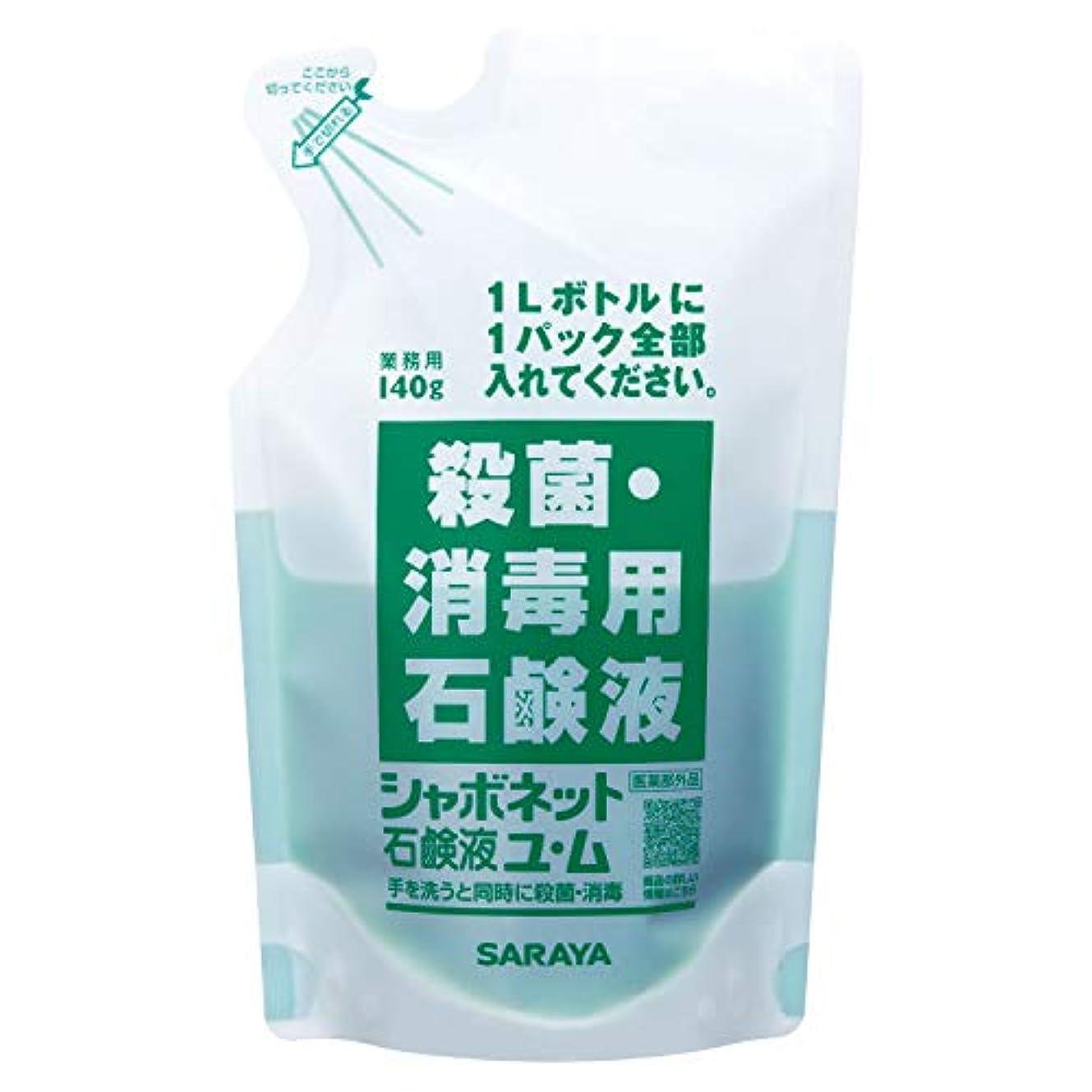 バイパス豆腐タフサラヤ 手洗い用石けん液 シャボネットユ?ム 140g