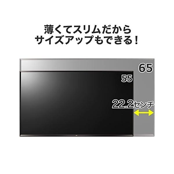 LG 55V型 4K 液晶テレビ HDR対応 ...の紹介画像9