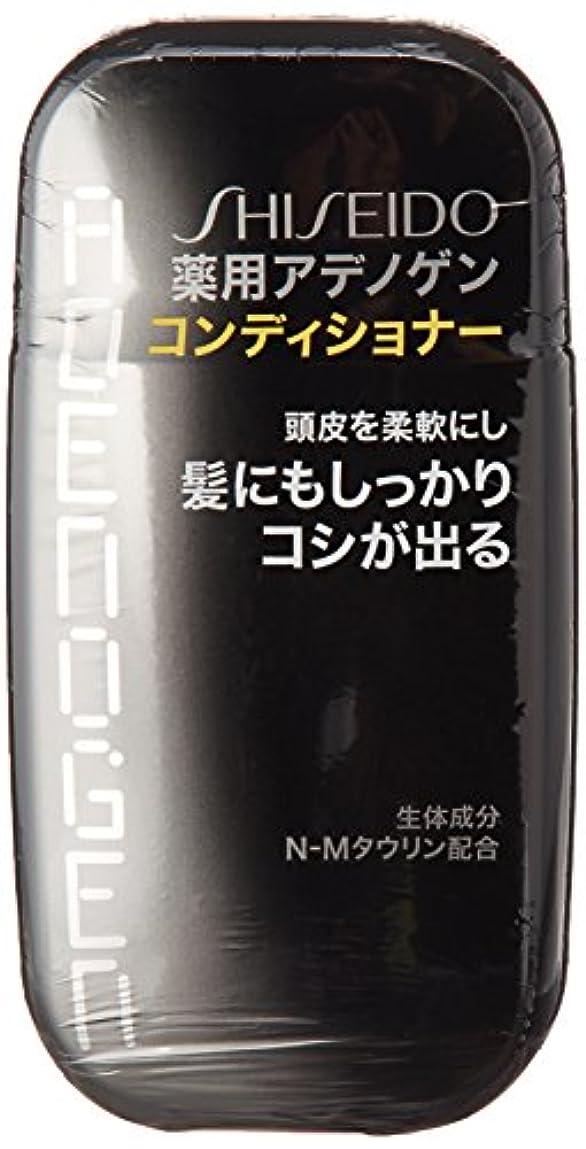 映画ところで誤資生堂 薬用アデノゲン コンディショナー 220ml【医薬部外品】