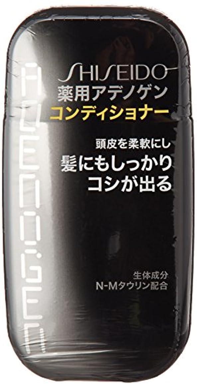 請う禁じる重なる資生堂 薬用アデノゲン コンディショナー 220ml【医薬部外品】