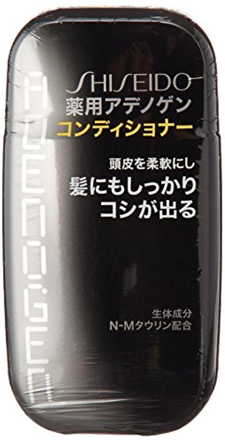 評価悪化するロバ資生堂 薬用アデノゲン コンディショナー 220ml【医薬部外品】