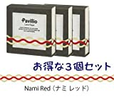 Pavilio MINI / パビリオ ミニ 《3個セット》MINI Nami Red / ミニ ナミ レッド レーステープ 10mm× 6m