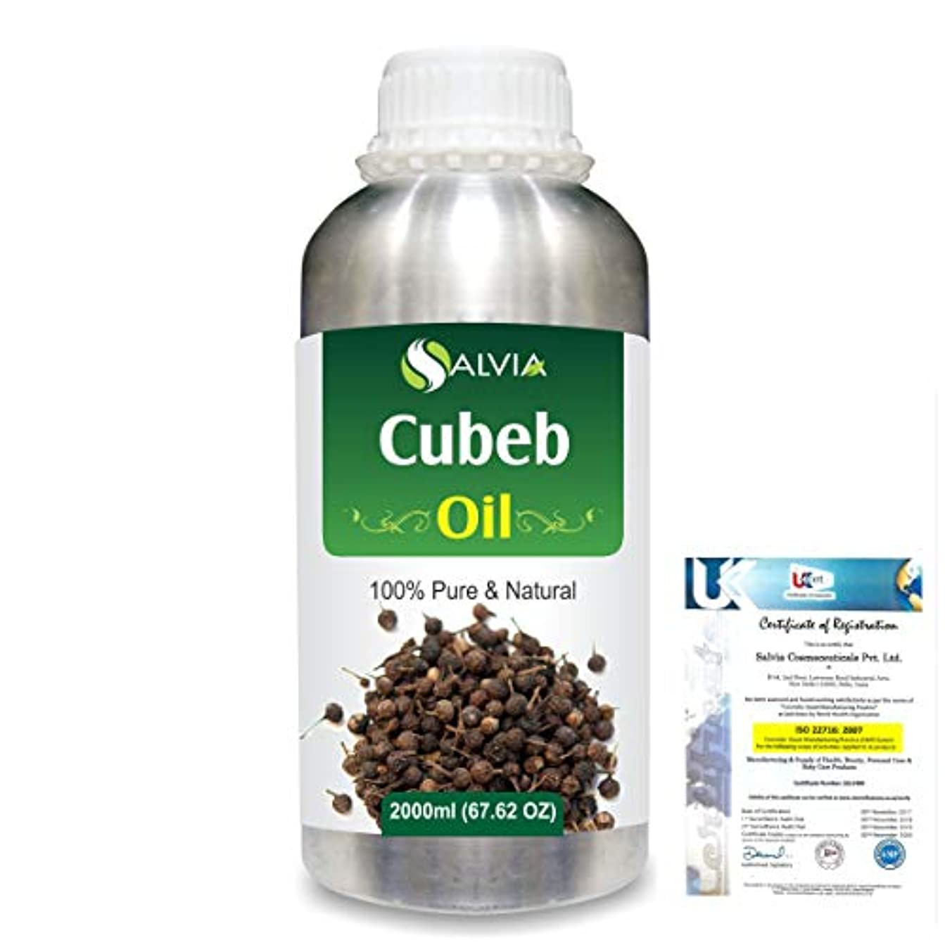 ほのめかすまつげ野なCubeb (Piper Cubeba) 100% Pure Natural Essential Oil 2000ml/67 fl.oz.