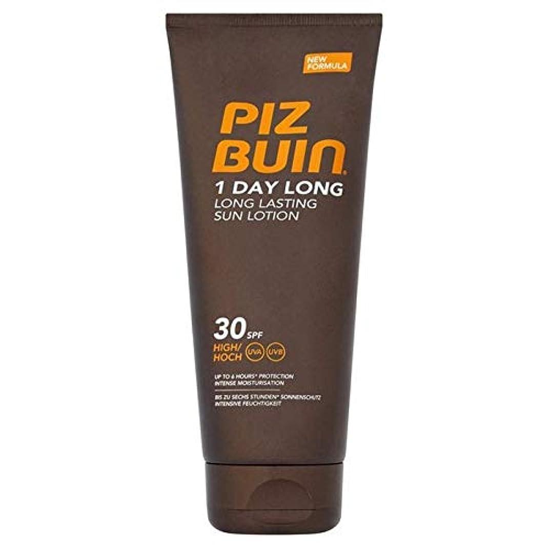[Piz Buin] ピッツブーイン1日長い保護ローションSpf 30 200ミリリットル - Piz Buin 1 Day Long Protection Lotion SPF 30 200ml [並行輸入品]