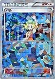 ポケモンカード 【ベル】【キラ】 PMBK-TR14-PR 《バトル強化デッキ テラキオン収録》