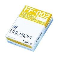 マツナミファインフロストスライドグラス FF-002