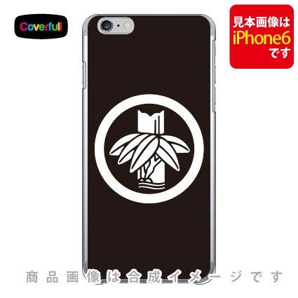 [iPhone 7/Apple専用] Coverfull スマートフォンケース 家紋シリーズ 丸に切り竹笹 (まるにきりだけささ) (クリア) 3APIP7-PCCL-203-A477