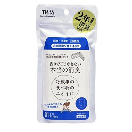 住江織物 Tispa『香りでごまかさない本当の消臭 冷蔵庫用』