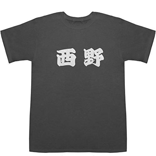 西野 T-shirts スモーク XS【西野 カナ 歌詞】【...