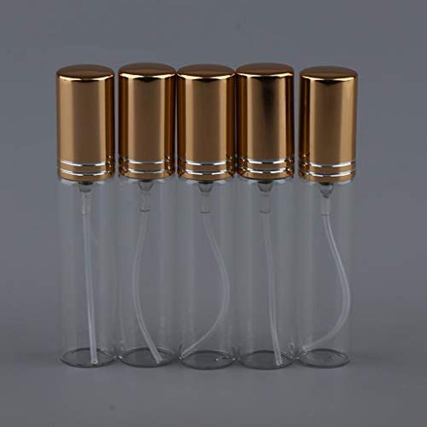 夜明けポーン不信B Blesiya 全10個 10ミリリットル 詰め替え式 空のボトル 香水瓶 サンプルボトル