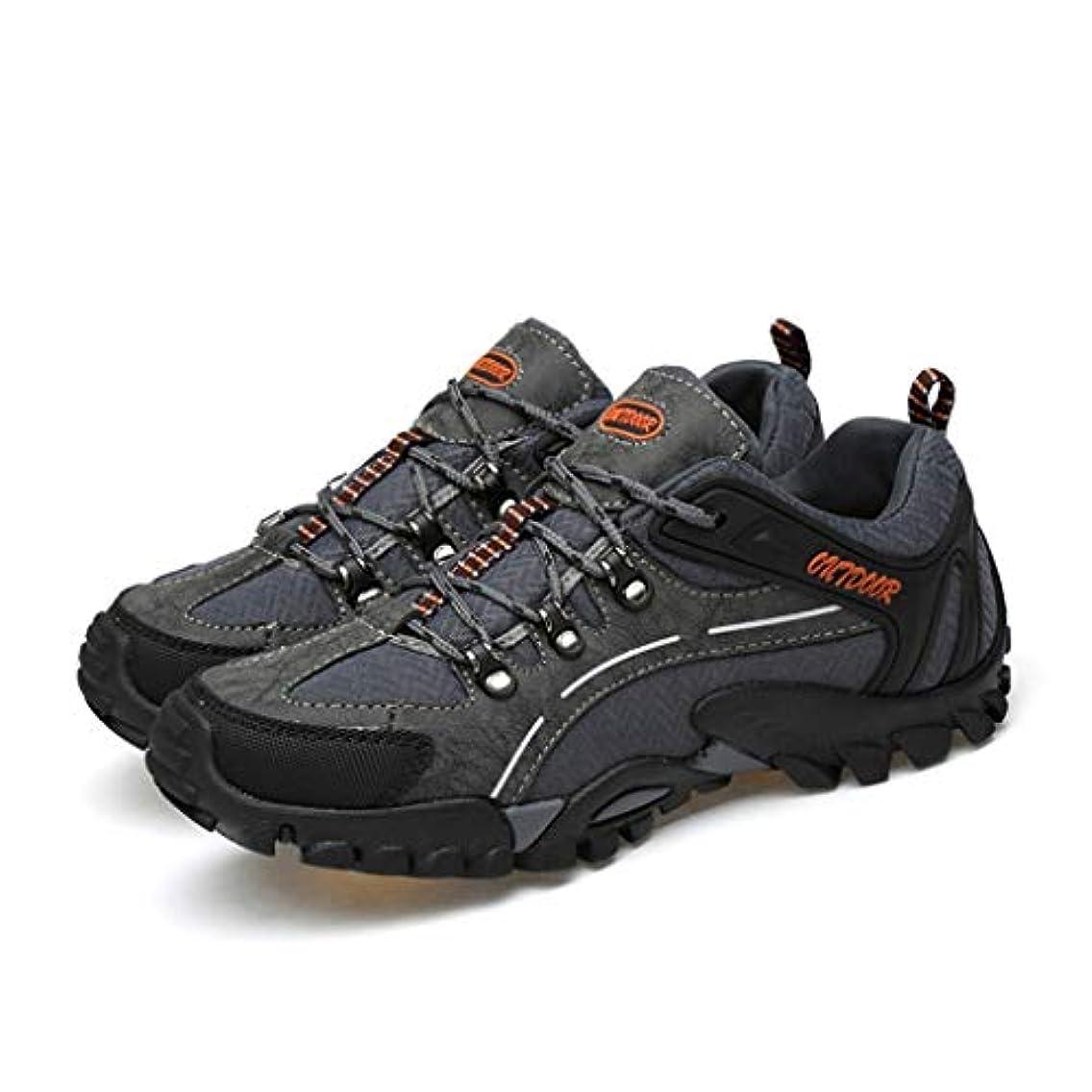 整理する魅惑する方程式[SENNIAN] ハイキングシューズ メンズ アウトドアシューズ 耐磨耗 登山靴 スポーツ トレッキングシューズ 滑りにくい 防水 通気性 ローカット 撥水機能 防撞 遠足靴 透湿 スニーカー