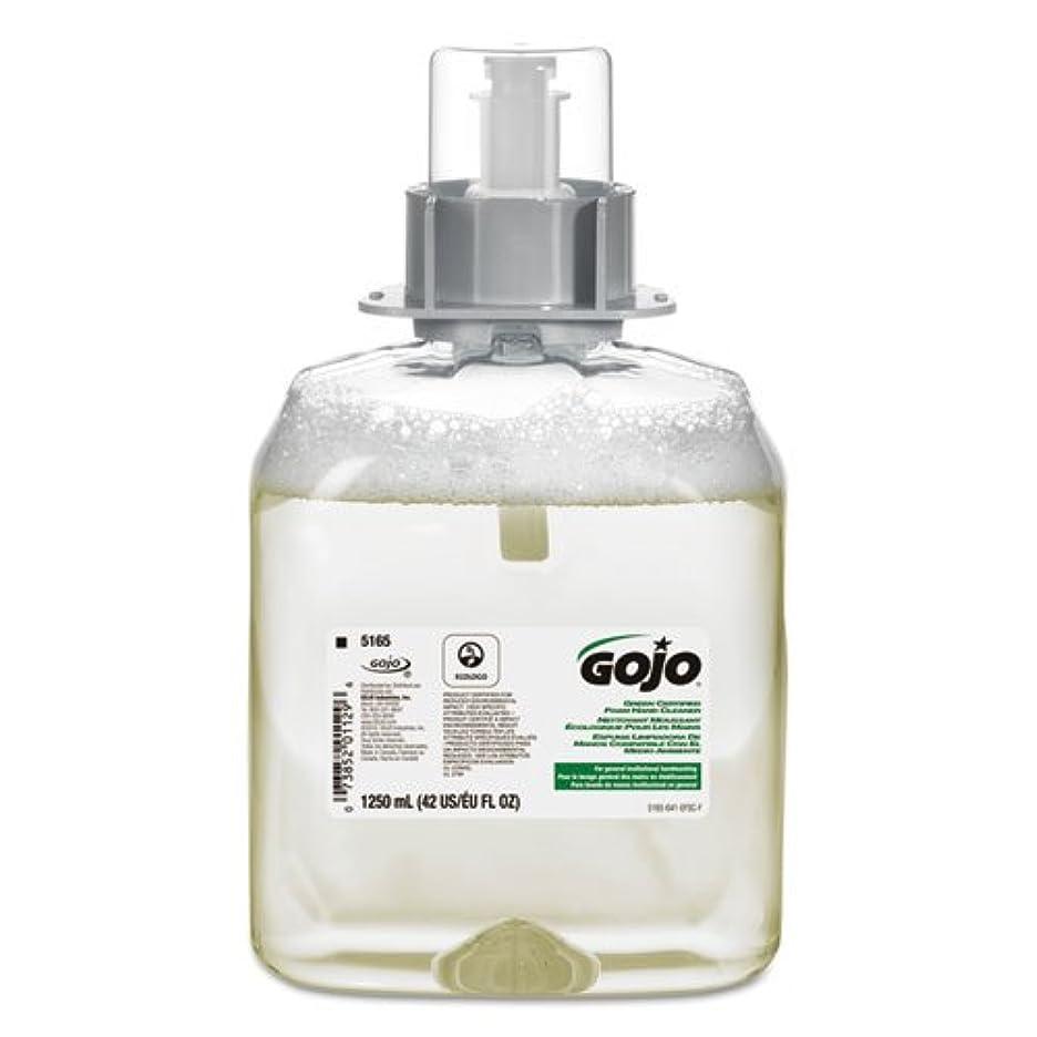 帆動かないスリップシューズgoj516503ct – GOJOグリーン認定Foam Soap fmx-12 Refill