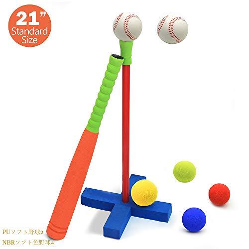 子供の安全フォームtボール野球チーム,21寸/54cm標準的な環境保護ソフト発泡 NBR 野球セッ6個のソフトボール付き 親子の対話/学生の研修