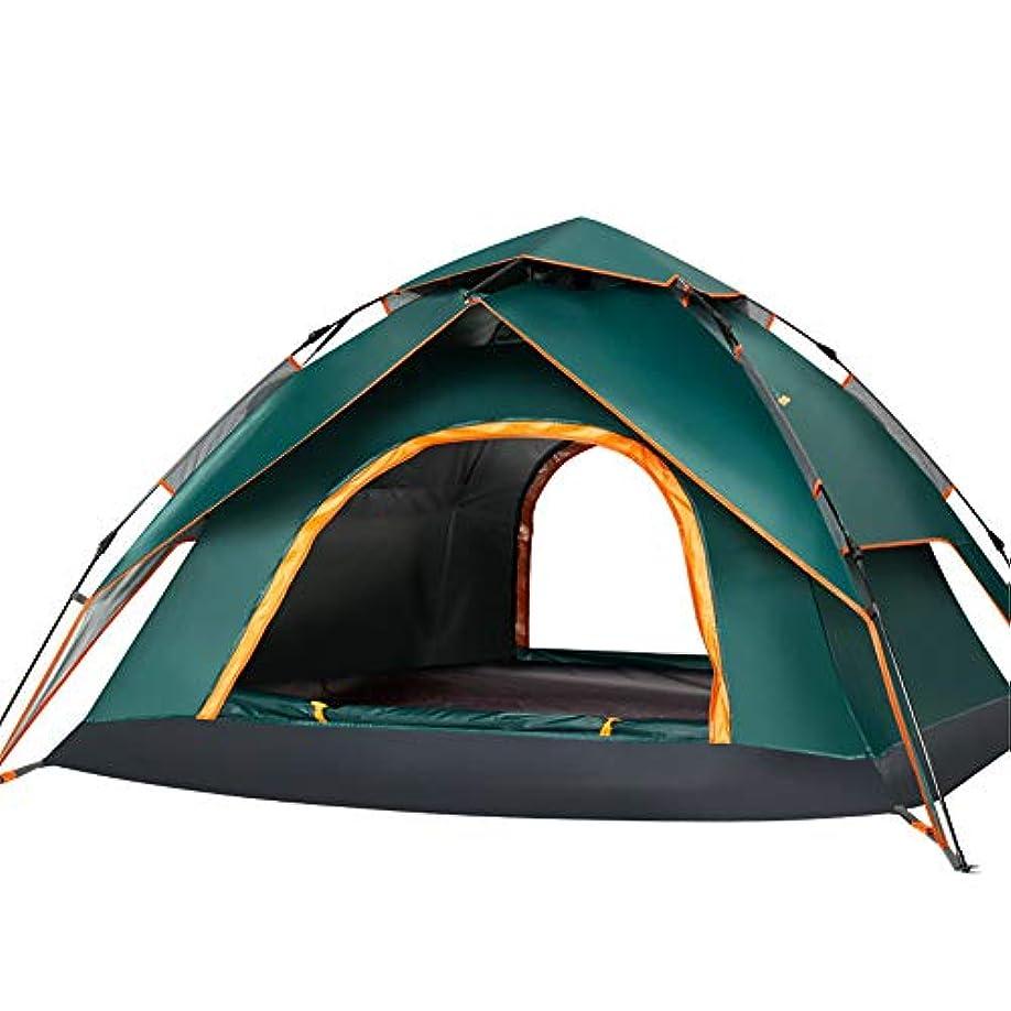 抵抗力があるチャレンジパフキャンプテント 防水多機能ビーチオーニングキャンプ保護カバー防水UV保護ライトピクニックマットハイキングキャンプのバックパックに適して 軽量で便利なテント (Color : Green)