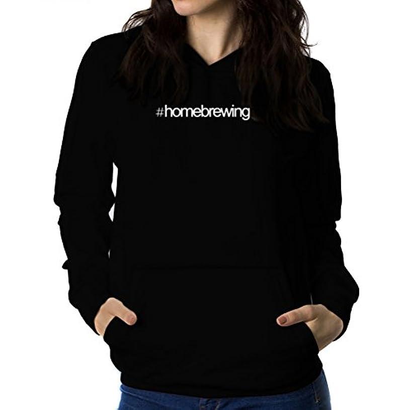 発見する飛行機防衛Hashtag Homebrewing 女性 フーディー