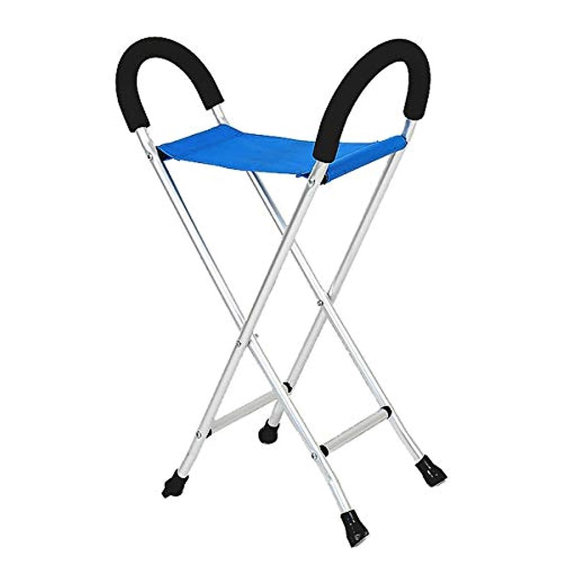 接触舌な裏切りステッキチェア、座席付き杖、折りたたみ式三脚キャンプスラッカーピラミッド軽量アルミ合金製チェアフィッシングガーデンキャンプイベントスツール