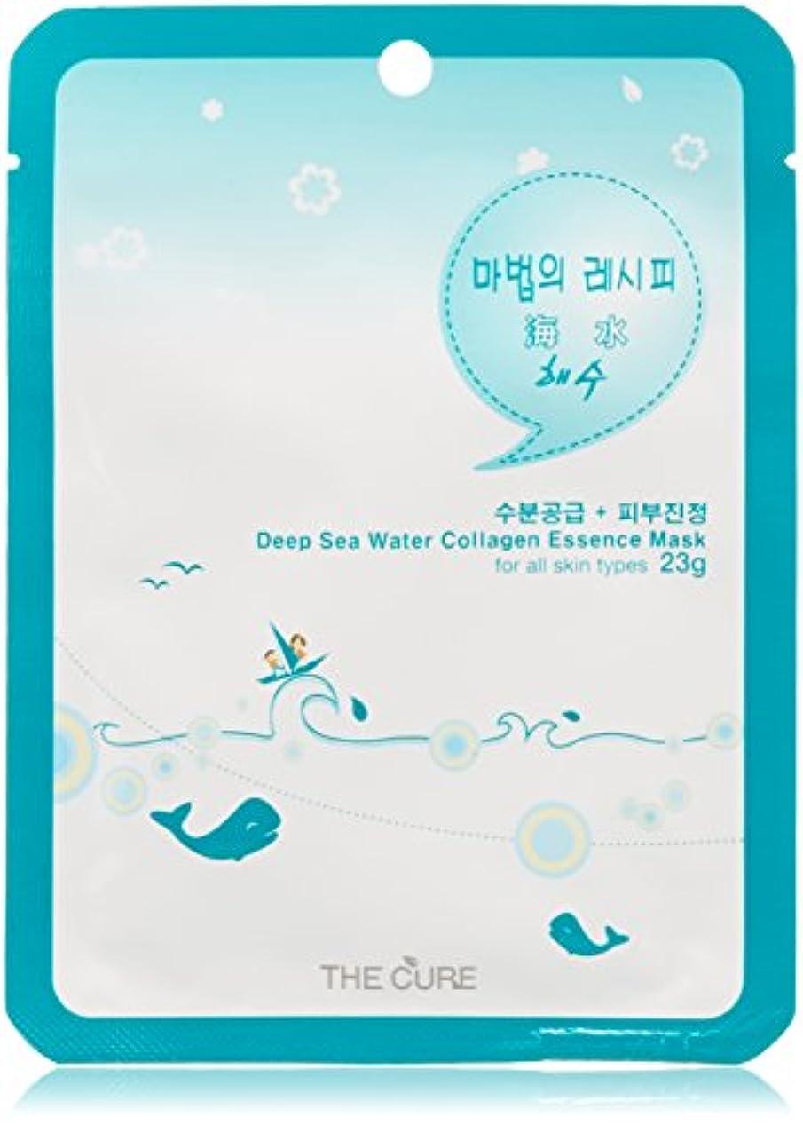 時間生きる強いTHE CURE海水 コラーゲンエッセンスマスク15枚セット
