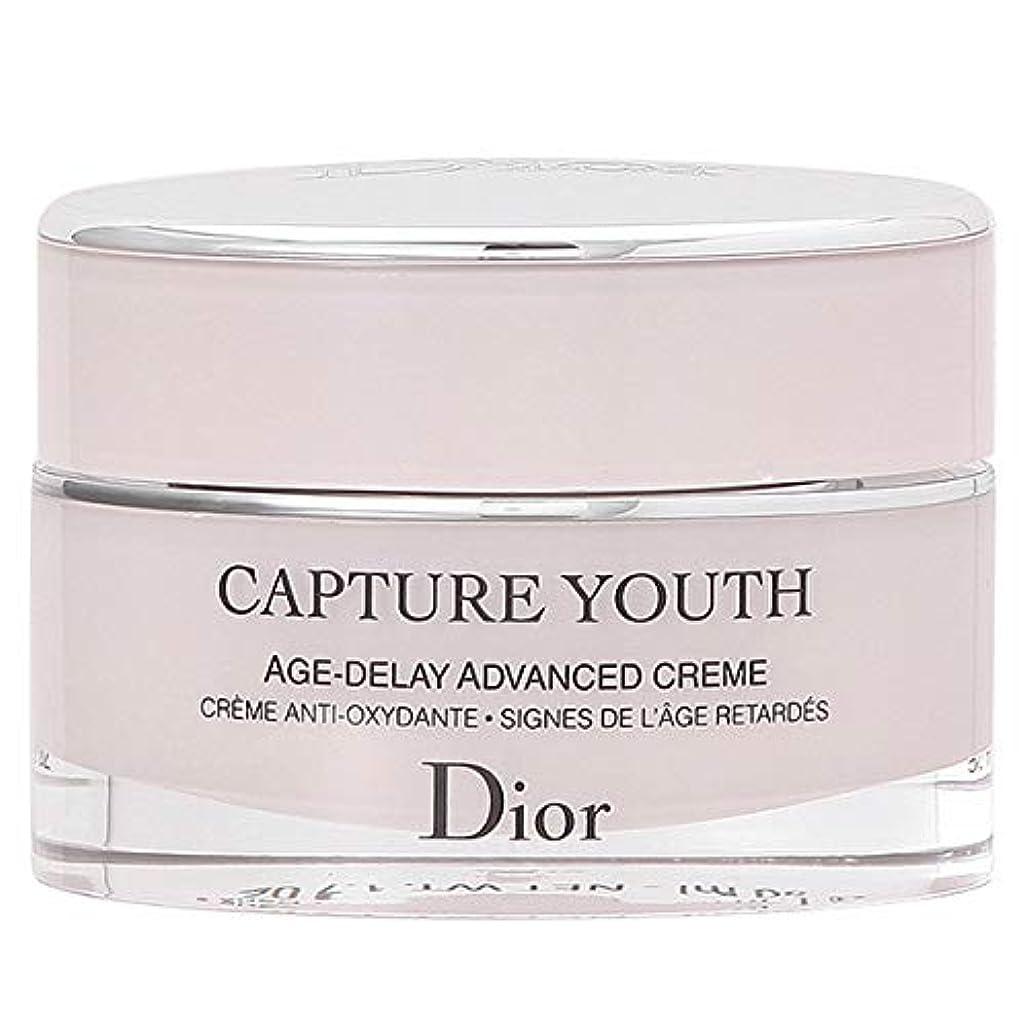 釈義ロデオ流クリスチャンディオール Christian Dior カプチュール ユース 50mL [並行輸入品]
