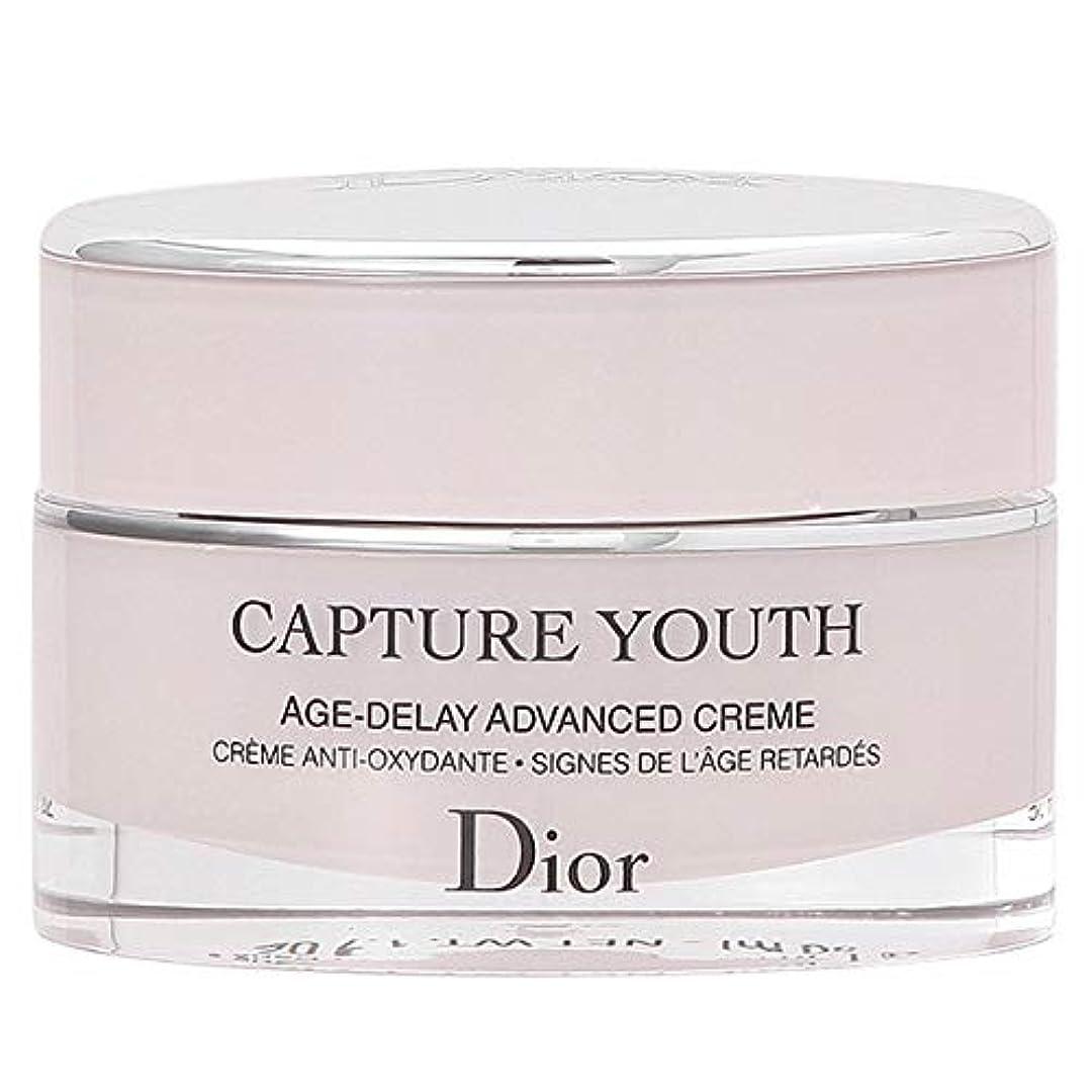 散歩ドロップ合唱団クリスチャンディオール Christian Dior カプチュール ユース 50mL [並行輸入品]