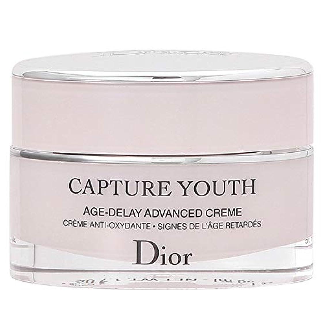 十年バーベキューシンポジウムクリスチャンディオール Christian Dior カプチュール ユース 50mL [並行輸入品]