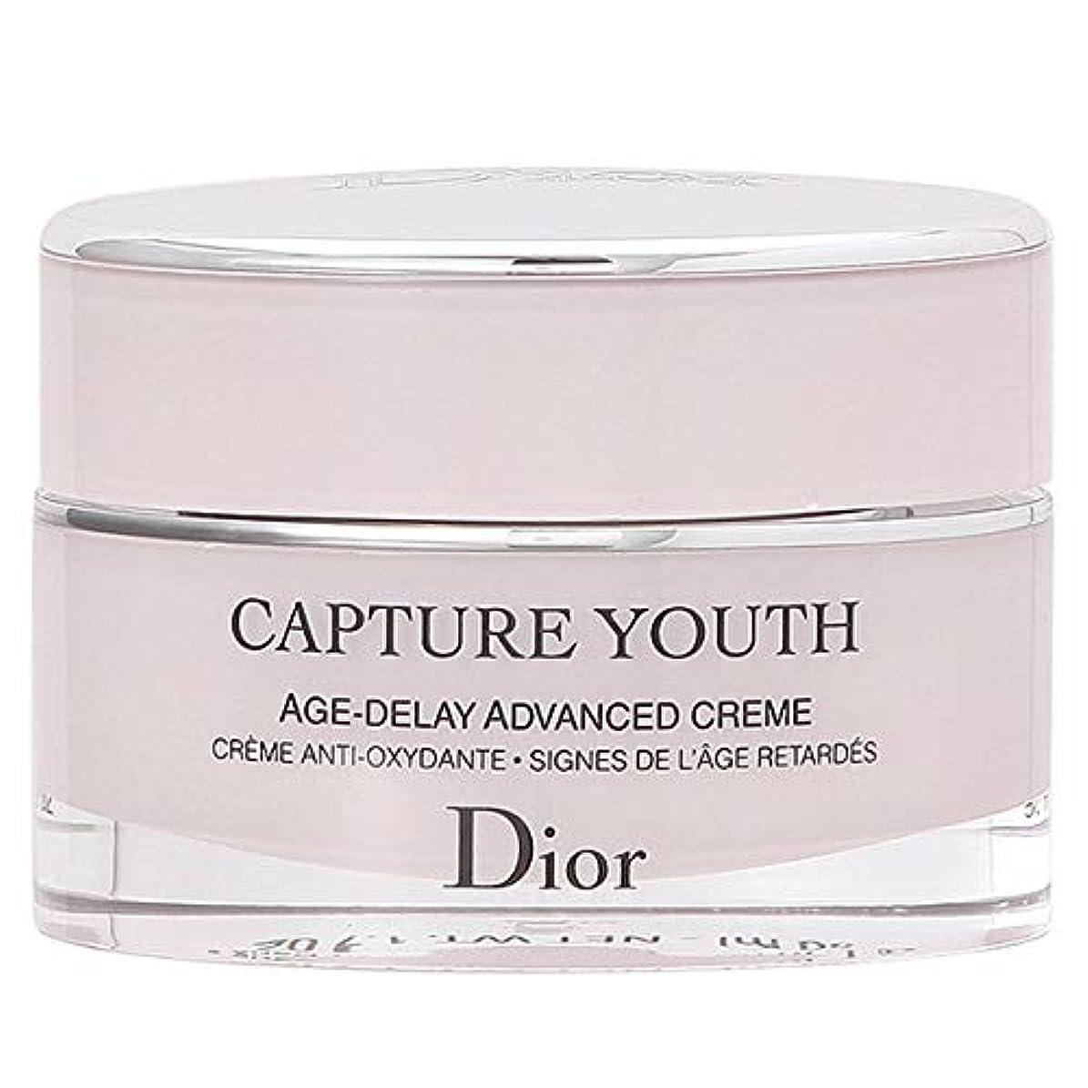 底突っ込む中庭クリスチャンディオール Christian Dior カプチュール ユース 50mL [並行輸入品]