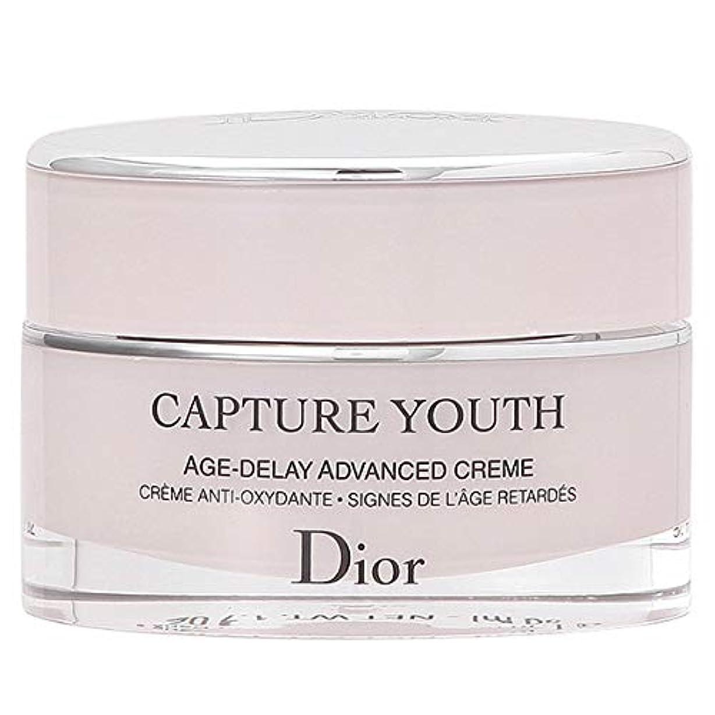 拒否窓ストライククリスチャンディオール Christian Dior カプチュール ユース 50mL [並行輸入品]