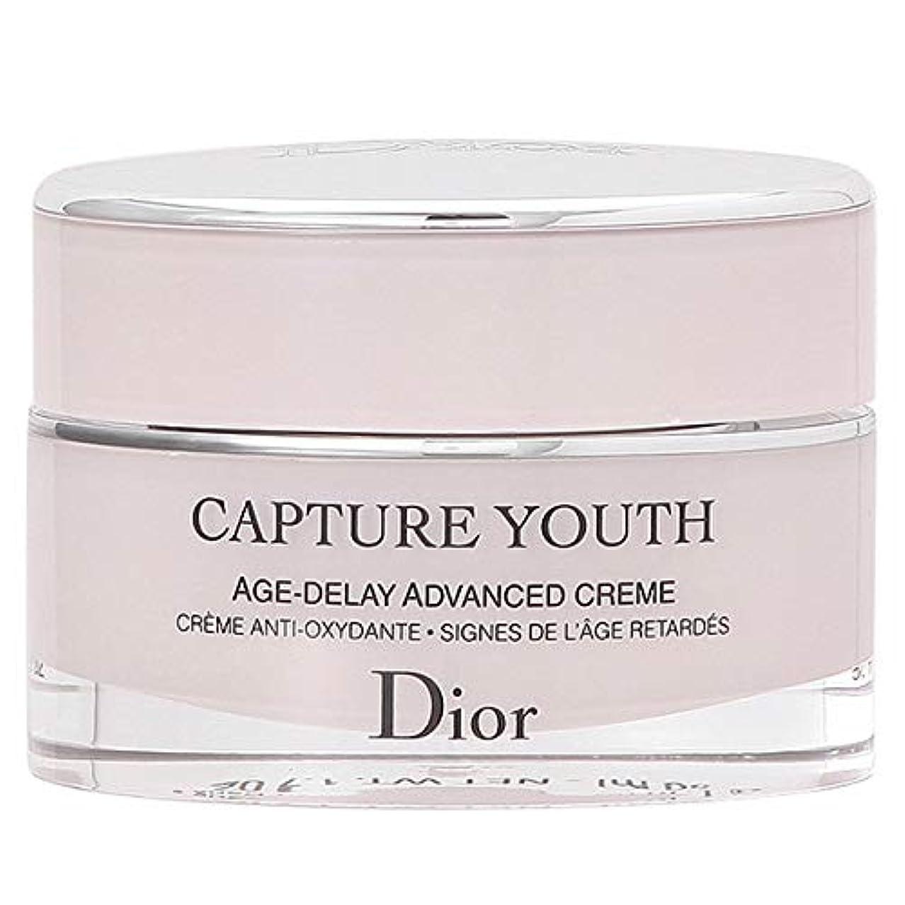 クリスチャンディオール Christian Dior カプチュール ユース 50mL [並行輸入品]