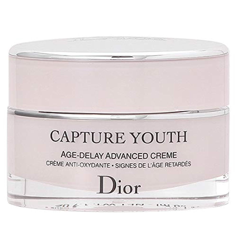 生まれデッドロック稚魚クリスチャンディオール Christian Dior カプチュール ユース 50mL [並行輸入品]