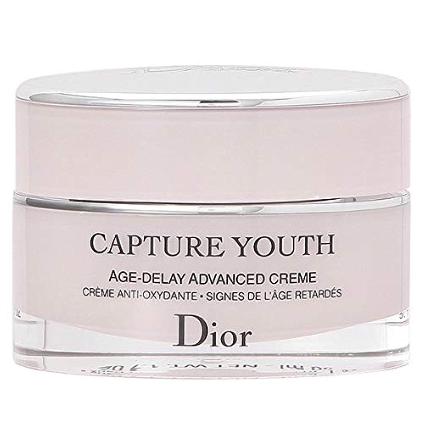 革命ハンカチ降伏クリスチャンディオール Christian Dior カプチュール ユース 50mL [並行輸入品]