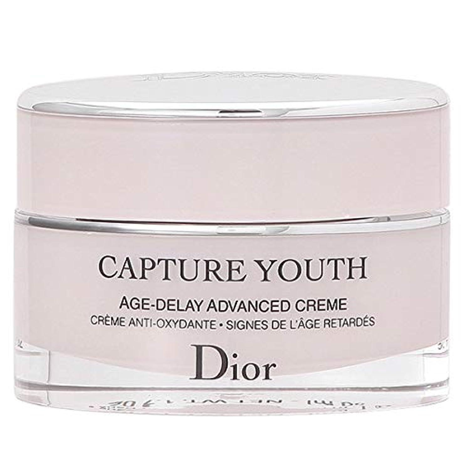 湿地登る気味の悪いクリスチャンディオール Christian Dior カプチュール ユース 50mL [並行輸入品]