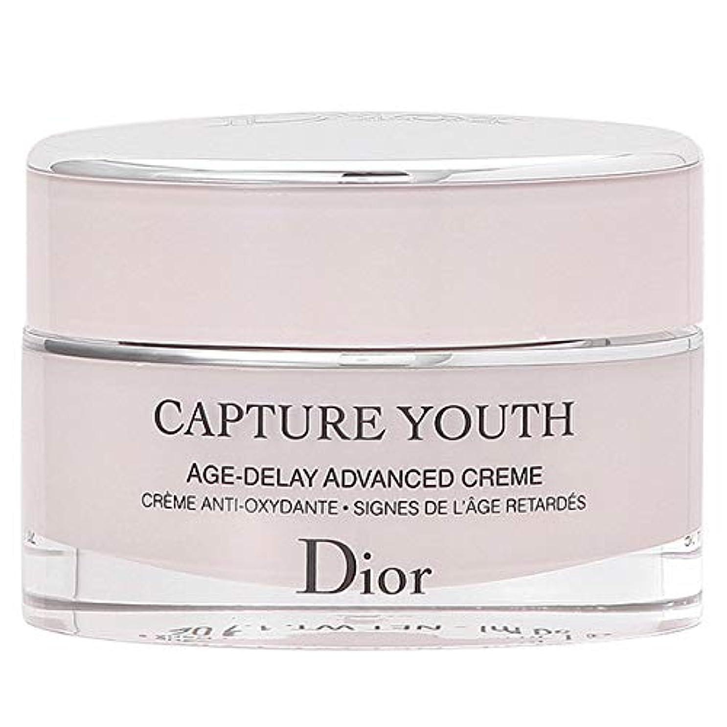 有彩色の権利を与えるワーディアンケースクリスチャンディオール Christian Dior カプチュール ユース 50mL [並行輸入品]