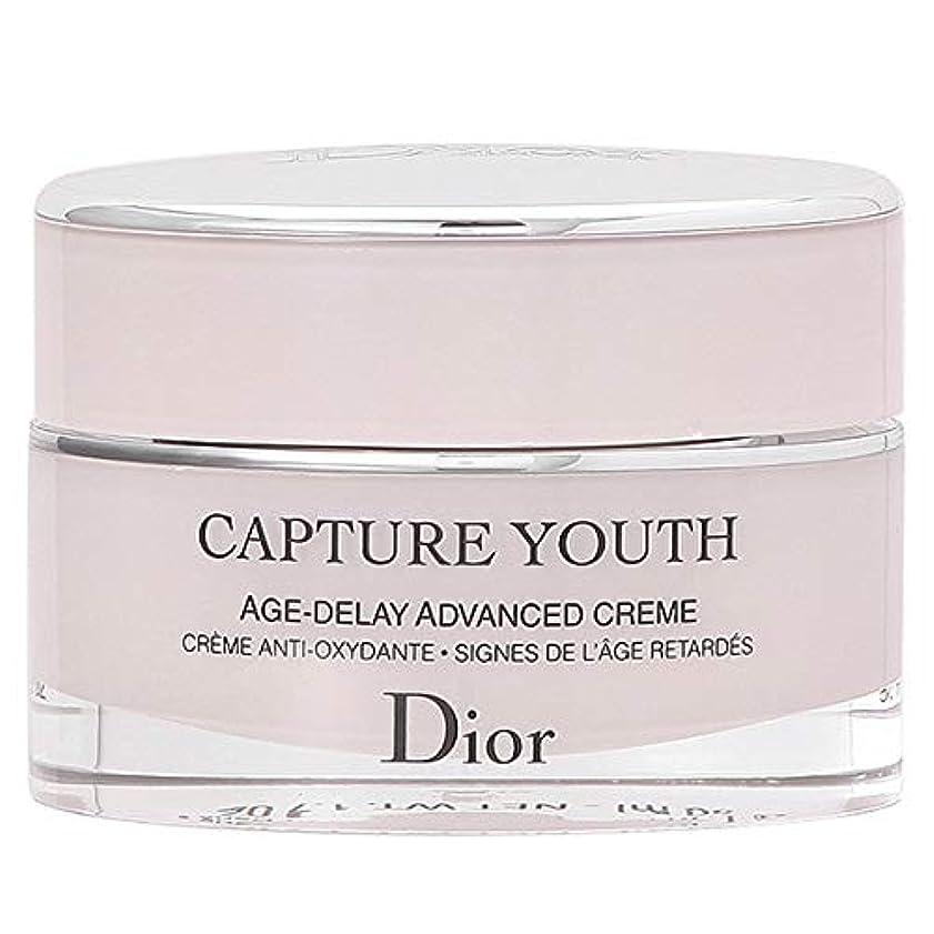 成長緩むリベラルクリスチャンディオール Christian Dior カプチュール ユース 50mL [並行輸入品]