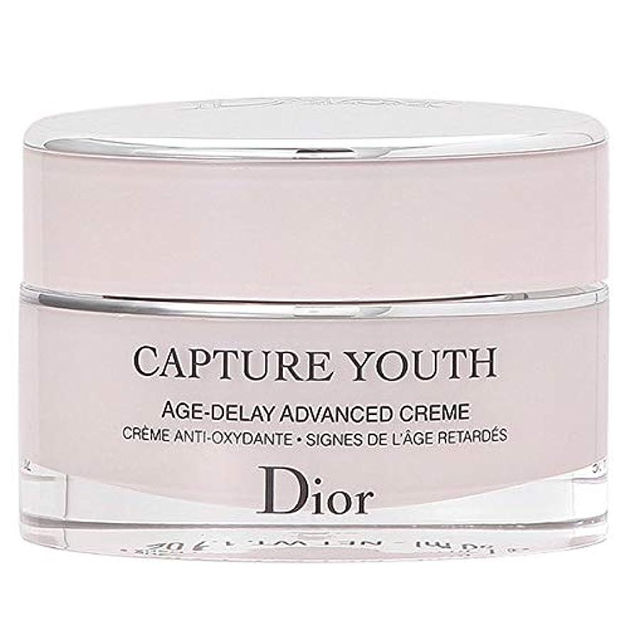 書き出す既に良さクリスチャンディオール Christian Dior カプチュール ユース 50mL [並行輸入品]