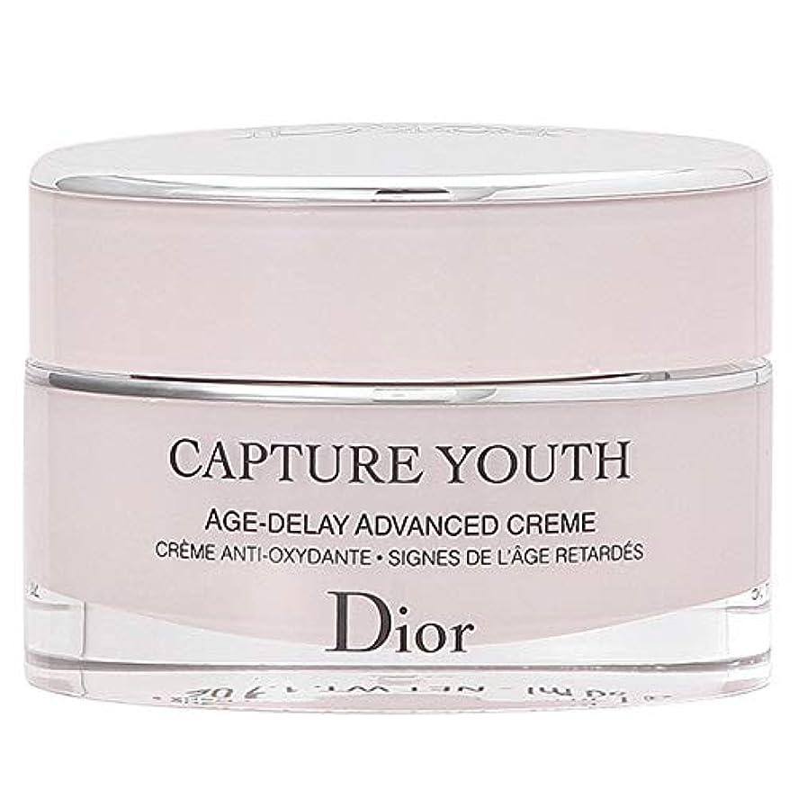 会員忘れられないこどもの日クリスチャンディオール Christian Dior カプチュール ユース 50mL [並行輸入品]